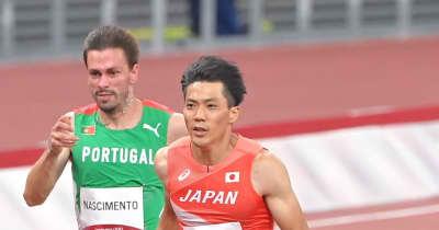 山県亮太 100m予選3組で4着「すごい緊張した」