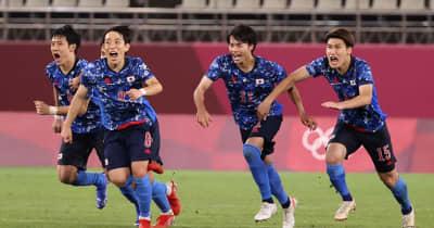 U-24日本代表、2大会ぶりの五輪ベスト4!ニュージーランドとPK戦の激闘を制す