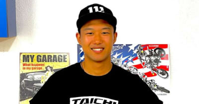 羽田太河、MotoGP第11戦オーストリアGPのMoto2クラスにSAGからワイルドカード参戦