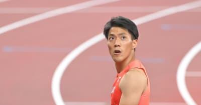 山県亮太、多田修平、小池祐貴、3人ともに100m予選落ち 日本勢、実力出せず全滅