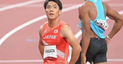 山県亮太「納得のいく結果でない。何がよくなかったのか」 100mでまさかの予選落ち