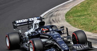 【順位結果】2021年F1第11戦ハンガリーGP予選