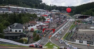 スパ24時間スタート直後に多重クラッシュ発生。ラディオンでの事故で4台リタイア
