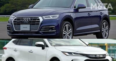 どっち買う!?プレミアムSUV編〜 新車のSUV「ハリアーハイブリッド」購入予算400万円台なら、3年落ちの輸入SUV「アウディ Q5 TDI(ディーゼル)」も射程内!