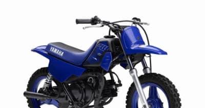 ヤマハのキッズ向けファンバイク『PW50』2022年モデル発売へ カラー&グラフィック変更