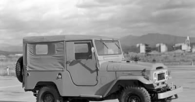 トヨタ ランドクルーザー「40系」廃盤部品を復刻へ…GRヘリテージパーツプロジェクト