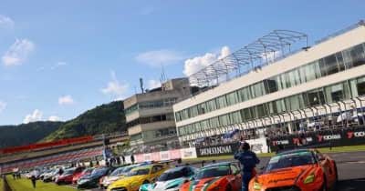 【暫定結果】スーパー耐久シリーズ2021第4戦オートポリス決勝