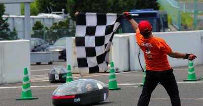 【Ene-1 Challenge】単三電池40本のみで鈴鹿を走るモータースポーツ…KV-40で木本工作所が3連覇