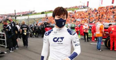 角田裕毅自己最高6位「苦しい週末だったがレースペースは問題なかった。今後安定して入賞していきたい」/F1第11戦