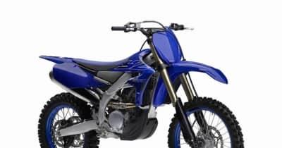 ヤマハ、クロスカントリー競技用『YZ250FX』2022年モデル4機種発売へ
