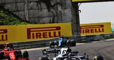 【順位結果】2021年F1第11戦ハンガリーGP決勝