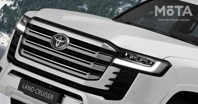 トヨタ 新型ランドクルーザー300発売、価格は510万円〜800万円! ディーゼルモデルは全車5人乗りに