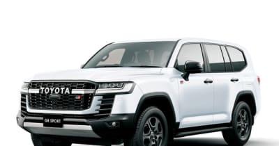 【トヨタ ランドクルーザー 新型】GRスポーツも初登場、「運転しやすく、疲れない」ランクルへ…510万円から