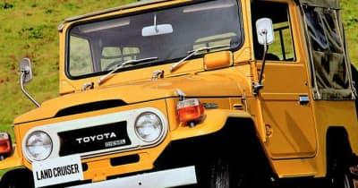 オーナーに朗報! トヨタ ランドクルーザー(40系)の復刻パーツが2022年に発売