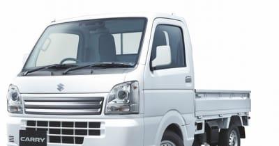 スズキ キャリイ、外観・装備を充実…4AT仕様の60周年記念車も新設定