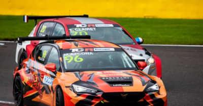 TCRヨーロッパ第4戦は予選をヒュンダイ勢が制圧も、クプラのアズコナ連勝で選手権首位を独走