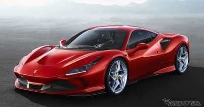 フェラーリ、純利益は2.3倍と回復 2021年上半期決算