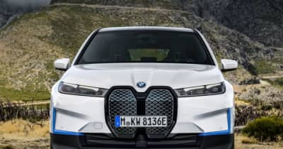 BMWの新世代EV『iX』、航続は最大425km… IAAモビリティ2021に展示へ