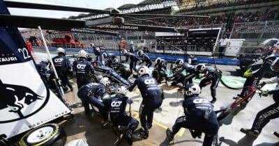 「完璧な週末ではなかったが、夏休みに向けて必要な好成績」/角田裕毅の海外メディア評 F1第11戦