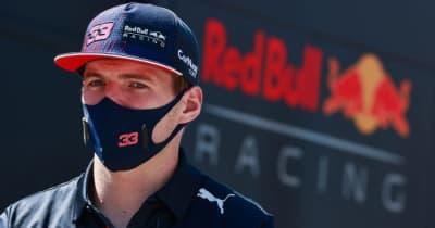 フェルスタッペン「自分はルイスより速いと間違いなく確信している」F1シーズン後半戦での反撃を諦めず