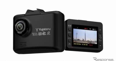 ユピテル、トラック・バス対応の1カメラドラレコ発売 夜間も鮮明に記録