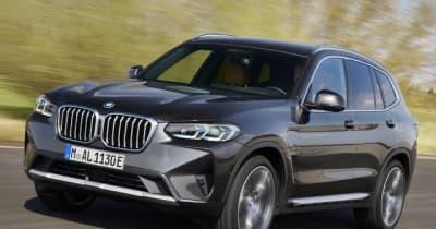 BMW X3 改良新型にPHV、最新「eドライブ」搭載…IAAモビリティ2021で発表へ