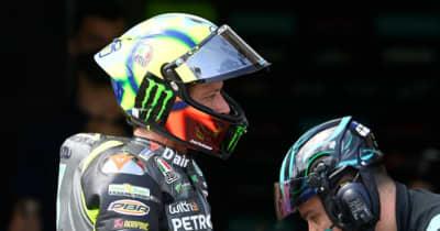 バレンティーノ・ロッシ、引退か継続か。将来の去就に関して8月5日の日本時間23時から会見/MotoGP