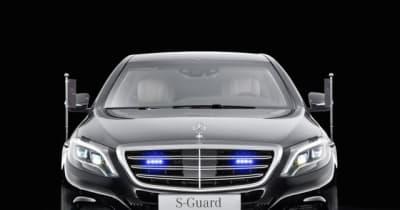 メルセデスベンツ Sクラス 新型、防弾仕様車発表へ…IAAモビリティ2021