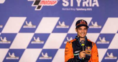 ダニ・ペドロサ、久々の参戦とKTMでの開発「レースの目標をいうのは難しい。ライダーの不満を理解したい」/MotoGP第10戦スティリアGP