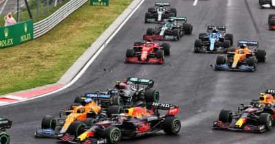 【F1第11戦無線レビュー(1)】「右側のバージボードを全部失った」フェルスタッペン、多重クラッシュで大打撃