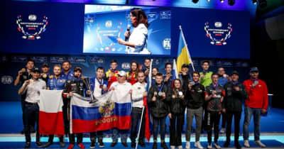 """""""モータースポーツのオリンピック""""FIAモータースポーツ・ゲームスは21年も開催されず。22年に延期"""