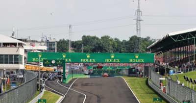 メルセデスF1、ハミルトンのピットストップ戦略は「誤りだった」と認める