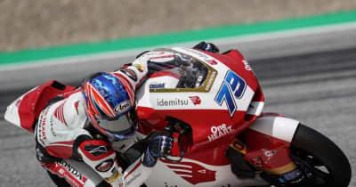 小椋藍が今季初のフロントロウ獲得【順位結果】2021MotoGP第10戦スティリアGP Moto2予選総合