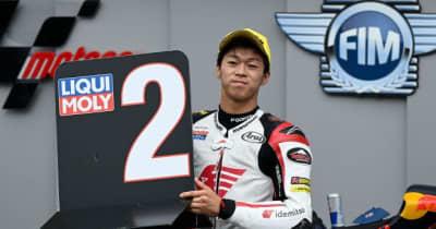 小椋藍、Moto2で初フロントロウ獲得「セットアップ変更がとても良く機能した」/MotoGP第10戦スティリアGP