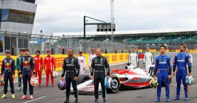 F1ドライバーたちの2021年推定年収。ハミルトンがトップ、2位にフェルスタッペン