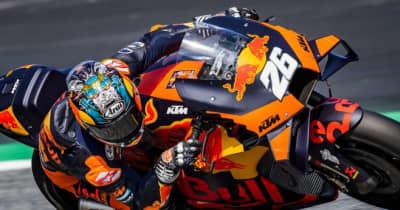 ダニ・ペドロサ「すべてがうまくいき、かなりいい。開発に向けた次のステップはすでに明確」/MotoGP第10戦スティリアGP