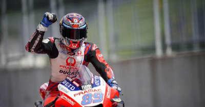 MotoGP第10戦スティリアGP:ルーキーのマルティンがレコード更新タイムでポール獲得。中上貴晶は10番手