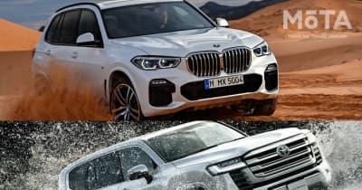 どっち買う!?ラージサイズSUV編〜 新車の「ランクル300」購入予算700万円台で3年落ちの高級輸入SUV「BMW X5」という選択肢はいかが!