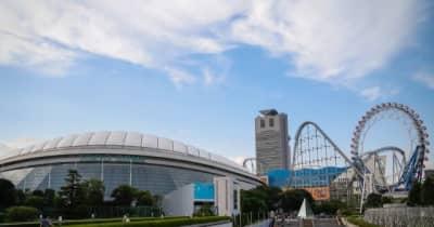 アンチジャイアンツに朗報…今日は巨人戦、東京ドーム周辺駅の混雑を予測