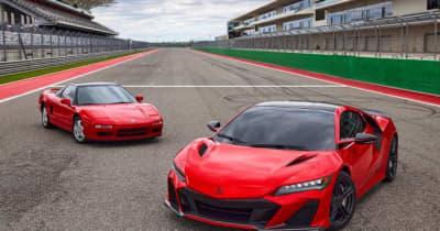 アキュラ、モントレー・カーウイークでNSXタイプSを発表。レースカーからインスパイア