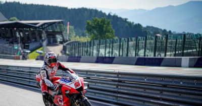 MotoGP第11戦オーストリアGP:ザルコがレコード更新のトップタイムをマーク。中上貴晶は初日総合4番手