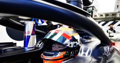 【角田裕毅を海外F1ライターが斬る】ハンガリー編:98パーセントの力で走ることを早く学んでほしい