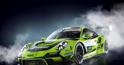 DTMドイツ・ツーリングカー選手権にポルシェが登場。SSRパフォーマンスがゲスト参戦を表明