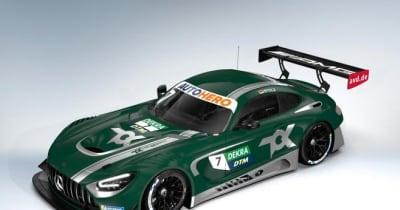 DTM第4戦ニュルブルクリンクにトックスポーツWRTが参戦表明。グリッドは23台に