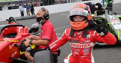 スーパーフォーミュラ・ライツ第14戦ツインリンクもてぎは佐藤蓮が逃げ切り連勝。今季3勝目