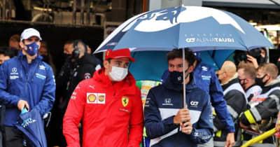 ガスリー「経験したなかで一番ひどいコンディション。レースは不可能だった」アルファタウリ・ホンダ/F1第12戦