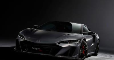 ホンダ、2代目NSXの集大成『タイプS』を正式発表。2794万円で国内限定30台を発売
