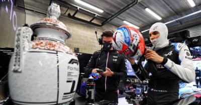 オコン「ベストを尽くしてくれたFIAを称えたい」アルピーヌ/F1第12戦決勝