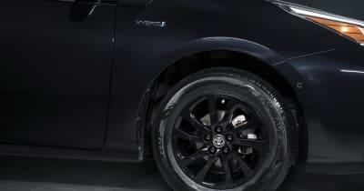 トヨタ プリウス に2022年型、全身ブラックの「ナイトシェード」初設定…今秋米国発売へ