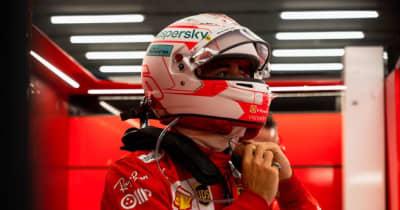 F1第12戦ベルギーGP決勝トップ10ドライバーコメント(1)
